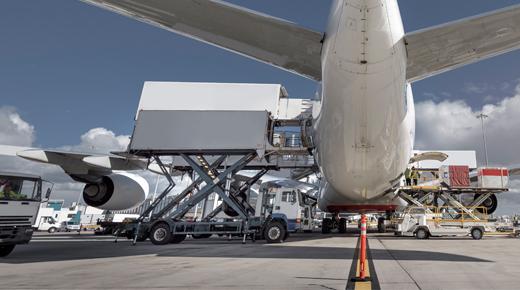 航空貨物輸送事業